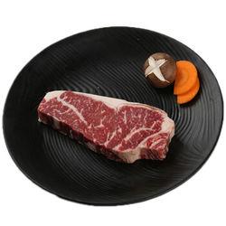 Tender Plus 天谱乐食 澳洲M3西冷牛排 200g *3件