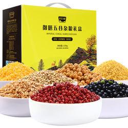 龙江人家 御膳五谷杂粮礼盒 3.33kg *2件 +凑单品