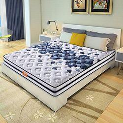 SLEEMON 喜临门 进口乳胶独立袋装弹簧床垫 150*200cm