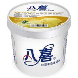 八喜  冰淇淋 6种口味可选 1100g