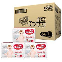 HUGGIES 好奇 银装 婴儿纸尿裤 L号 64片 *2件