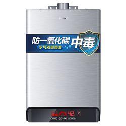 海尔 JSQ32-A3 16升 燃气热水器