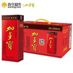 JDB 加多宝 凉茶植物饮料 250ml*24盒