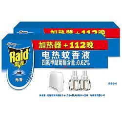 Raid 雷达 电热无香蚊香液 224晚+2无线器