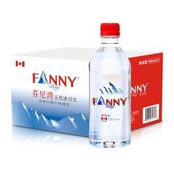 FANNY BAY 芬尼湾 加拿大进口 天然冰川水 500ml*12瓶 *4件