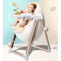 Pouch 帛琦 K20 多功能儿童餐椅