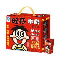 Want Want 旺旺 旺仔牛奶 儿童牛奶 原味 125ml*20盒 *6件