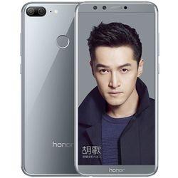 Honor 荣耀9 青春版 3GB+32GB 智能手机