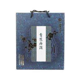 汾酒 青花瓷 二十年 53度 500ml×2瓶 青花礼盒