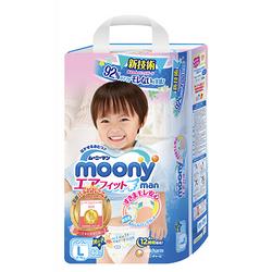 MOONY 尤妮佳 男宝宝拉拉裤  L44 *4件