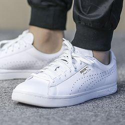 PUMA 彪马 Court Star NM 35788301 中性休闲运动鞋