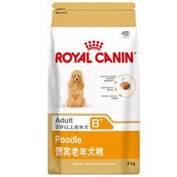 ROYAL CANIN 皇家 PDA26 宠物 贵宾/泰迪 老年犬粮 3kg *2件