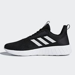 adidas 阿迪达斯 NEO QUESTAR DRIVE 男士休闲运动鞋 *2双
