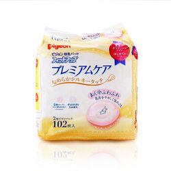 Pigeon 贝亲 敏感肌防溢 一次性乳垫 102片 *3件 +凑单品
