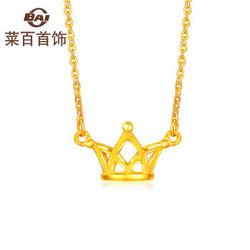 CBAI 菜百首饰 9AAN1596 皇冠链牌锁骨链项链 2.58g  *2件
