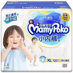 MamyPoko 妈咪宝贝 小内裤系列 XL120片 *4件 +凑单品