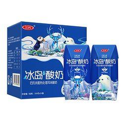 SANYUAN 三元 冰岛式酸奶 200g*24盒 *3件 +凑单品