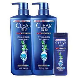 CLEAR 清扬 活力运动薄荷型 男士去屑洗发水 1.1L