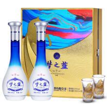 洋河 蓝色经典 梦之蓝 m1 浓香型白酒 45度 500ml*2瓶