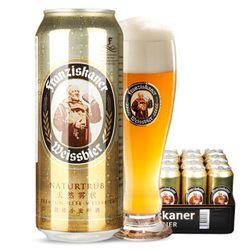 Franziskaner 教士(范佳乐)小麦啤酒 500ml*24听
