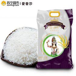 爱普莎 柬埔寨香米 5kg *6件 +凑单品