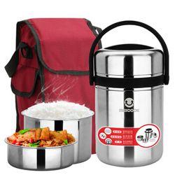 MAXCOOK 美厨 MCTG-053 不锈钢保温饭盒 1.9L *2件