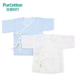 PurCotton 全棉时代 水洗短款纱布婴儿服 2件/盒 蓝色+白色