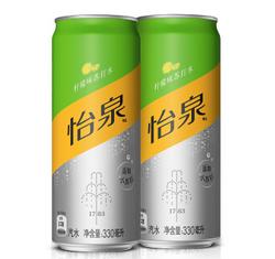 Schweppes 怡泉 苏打水 柠檬味 330ml*24罐 *2件