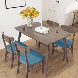 择木宜居  现代简约实木餐桌椅组合套装  深胡桃色餐桌+4张蓝色布面椅子