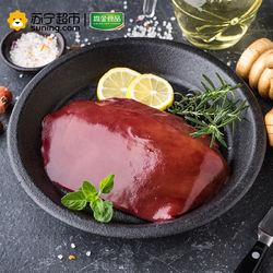 高金食品 精选猪肝 400g *2件