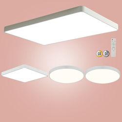 HAIDE 海德照明  LED吸顶灯超薄客厅灯卧室灯北欧现代简约灯具套餐 套餐1