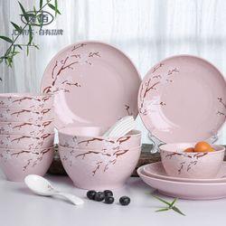 Hömmy 佳佰 樱花语系列 碗碟套装 18头 *2件