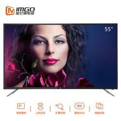 IMGO 爱芒果 青芒 55MQ1 55英寸 4K液晶电视