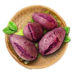 倍多鲜 广西紫薯 约2.5kg  *2件