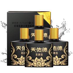 天佑德 青稞酒 42度(小黑)清香型小酒 125ml*4瓶 *2件