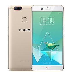 nubia 努比亚 Z17mini 全网通智能手机 6GB+64GB 香槟金