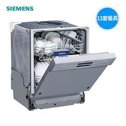 SIEMENS 西门子 SJ536S00JC 半嵌式家用洗碗机