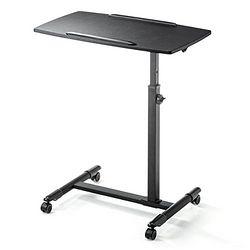 SANWA SUPPLY 山业 移动电脑桌