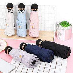 米良品 韩式五折黑胶伞