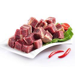 HONDO BEEF 恒都 黑椒牛肉粒 500g *2件