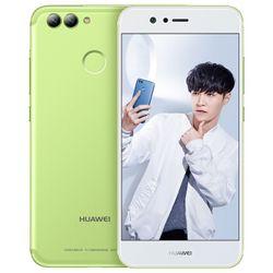 HUAWEI 华为 nova 2 Plus 智能手机 4GB+128GB