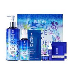 SEKKISEI 雪肌精 蓝色宣言环保限量水乳套装(化妆水450ml+乳液130ml+6件组) +凑单品