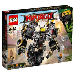 LEGO 乐高 幻影忍者系列 大地威能机甲 70632 *2件