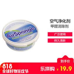Nature's Air Sponge 多功能空气净化剂 227g