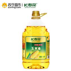 长寿花 压榨一级食用油 玉米油 4.5L *4件