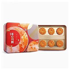 Mexin 美心 中秋月饼礼盒 金装彩月  70g*6枚