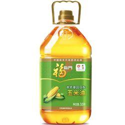福临门 非转基因压榨 纯正玉米油 3.5L