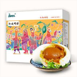 麻鸭旦 古法红泥腌制咸鸭蛋 60g*16枚 +凑单品