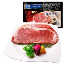 元盛 眼肉牛排 秘制调味原切牛排 180g *12件