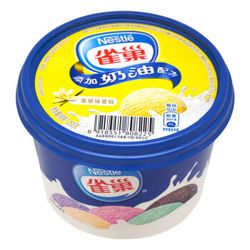 Nestlé 雀巢 家庭装雪糕 香草口味 255g *14件